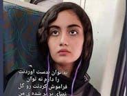 گلوله جمجهاش را ترکاند.. داستان مرگ خردسالترین معترض کشته شده در ایران