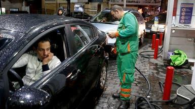 أزمة وقود في لبنان.. فما علاقة الجزائر؟