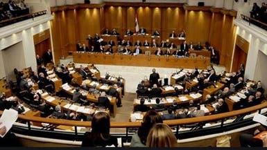 نواب لبنان يرفضون سداد سندات مارس.. والخيارات معدومة