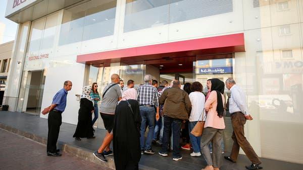 إغلاق مؤقت لبنوك لبنان.. والبلاد في عين العاصفة