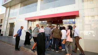 هل يوجد بديل عن التمويل الخارجي لدعم الاقتصاد والبنوك اللبنانية؟