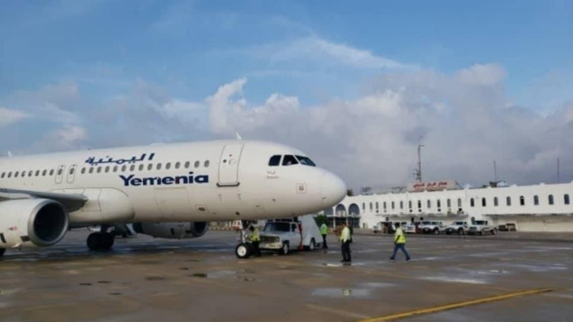 yemen hazarmout airport