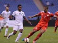 التاريخ يدعم منتخب السعودية أمام البحرين