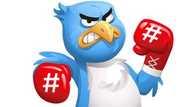 """حرب عبر تويتر.. مسؤول صيني لبومبيو"""" قمة الجهل"""""""