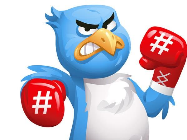 غضب تويتري بسبب المتوفين.. والشركة تتراجع!