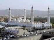 تفاصيل أعمال التطوير الضخمة في مسجد القبلتين بالمدينة