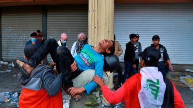 """""""هذا ابني مهدي"""".. تعليق أب عراقي على جثة يفطر القلوب"""