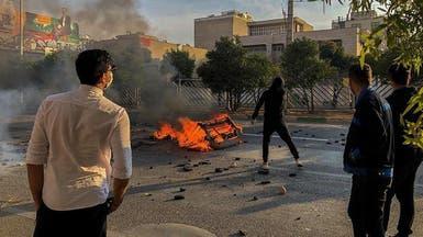 العفو الدولية: إيران استخدمت عنفاً وحشياً لقمع احتجاجات 2019