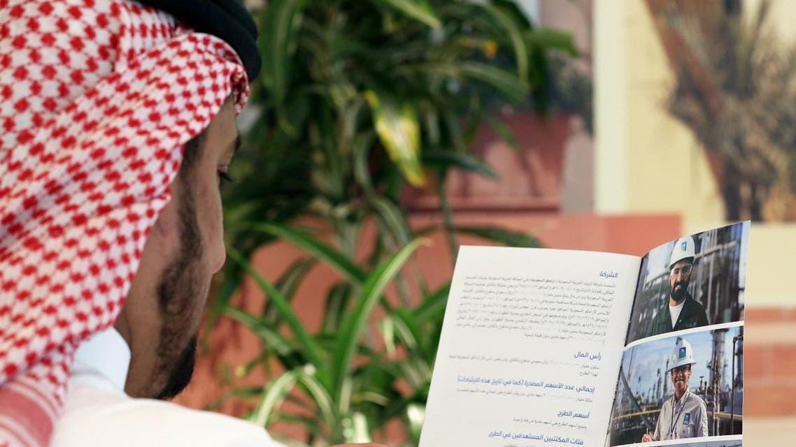 A Saudi man reads the prospectus of Aramco IPO, in Riyadh, Saudi Arabia, November 17, 2019. (Reuters)