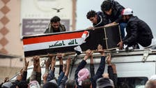 Iraq protests continue after judiciary opens investigation into deaths