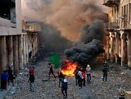 العراق.. الصدر يدعو لجلسة عاجلة بالبرلمان لسحب الثقة