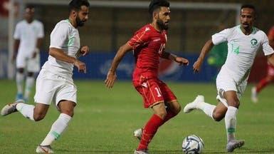 الأخضر يبحث عن الفوز أمام البحرين في لقاء الفرصة الأخيرة