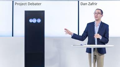 روبوت يعترف في مناظرة بأضرار الذكاء الاصطناعي