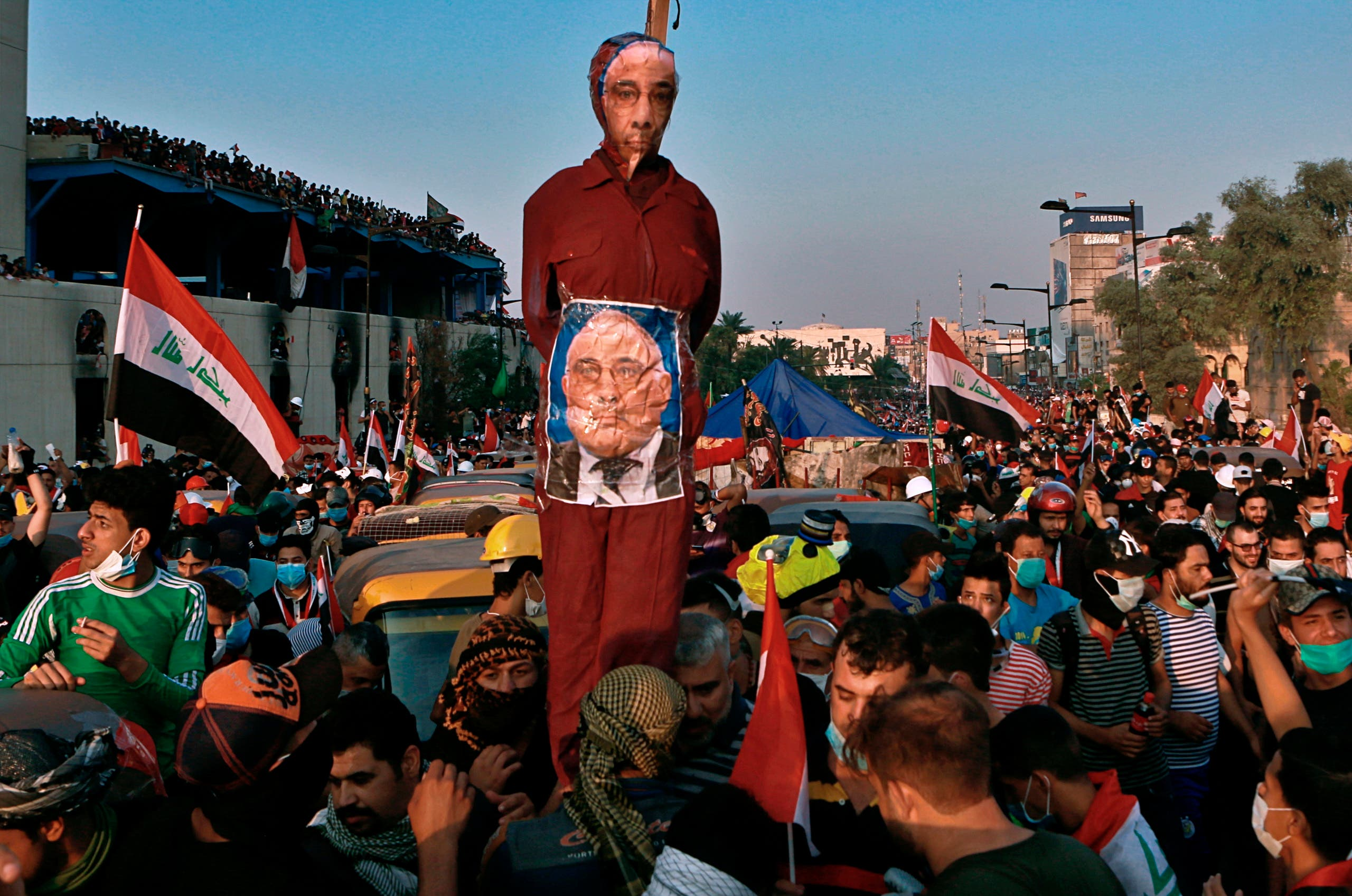 بغداد اسوشيتد برس