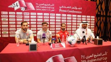 مدرب البحرين يحذر لاعبيه من إمكانات المنتخب السعودي