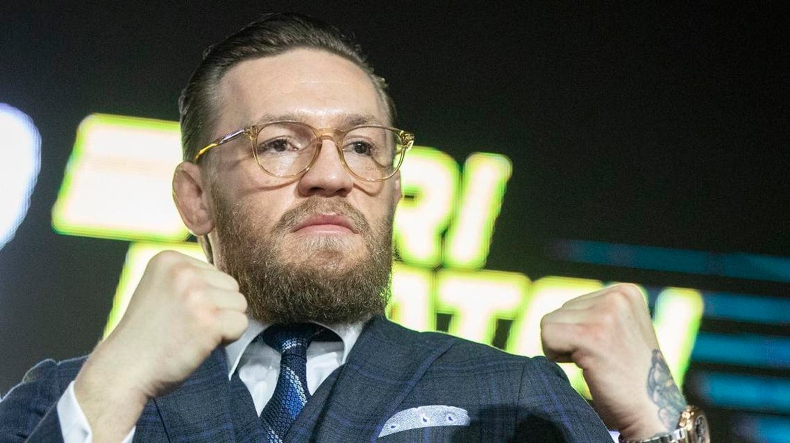 UFC fighter Conor McGregor smiles during a news conference in Moscow, Russia. (File photo: AP)