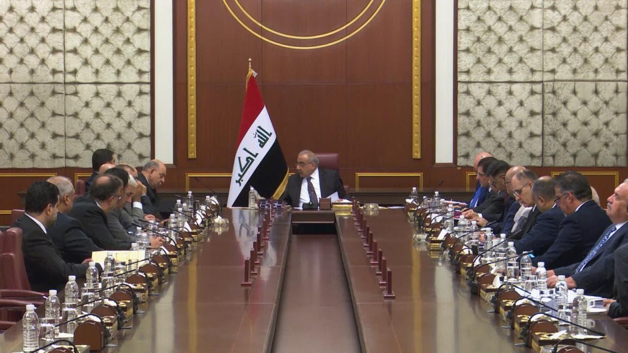رئاسة الوزراء تبحث استقالة الحكومة العراقية