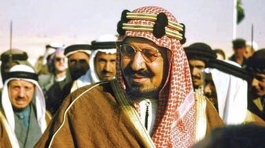 عبر التاريخ.. من بيعة العقبة لبيعة الملك سلمان