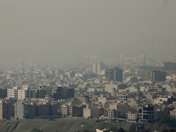 إغلاق مدارس وجامعات.. التلوث يخنق إيران