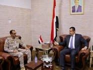 رئيس وزراء اليمن وقائد قوات التحالف يبحثان الأمن بعدن