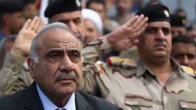 العراق.. أمر رسمي بعدم تدخل الحشد في الأمن