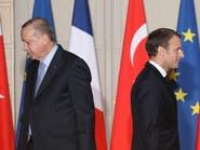 فرنسا تؤكد استدعاء سفير تركيا بعد تصريحات أردوغان