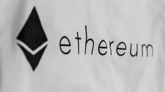 Cryptocurrency ether hits record high as 2021 gains near 500 percent