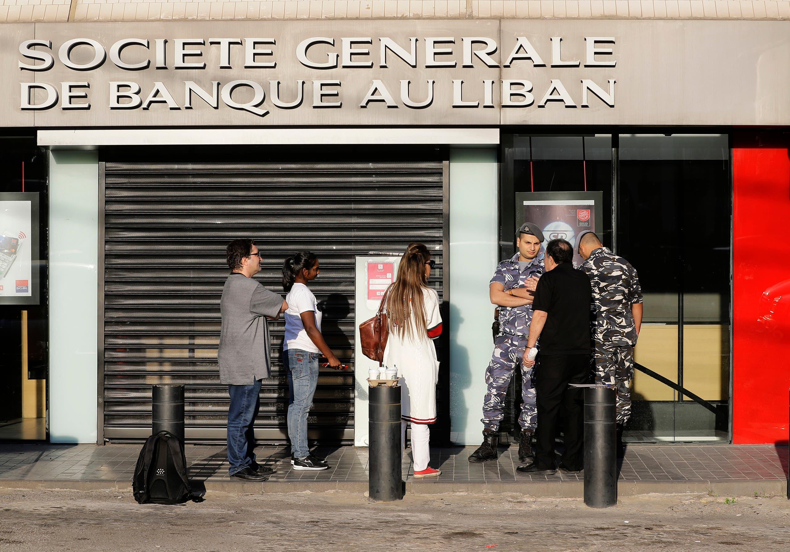أمام أحد المصارف اللبنانية (أرشيفية- فرانس برس)