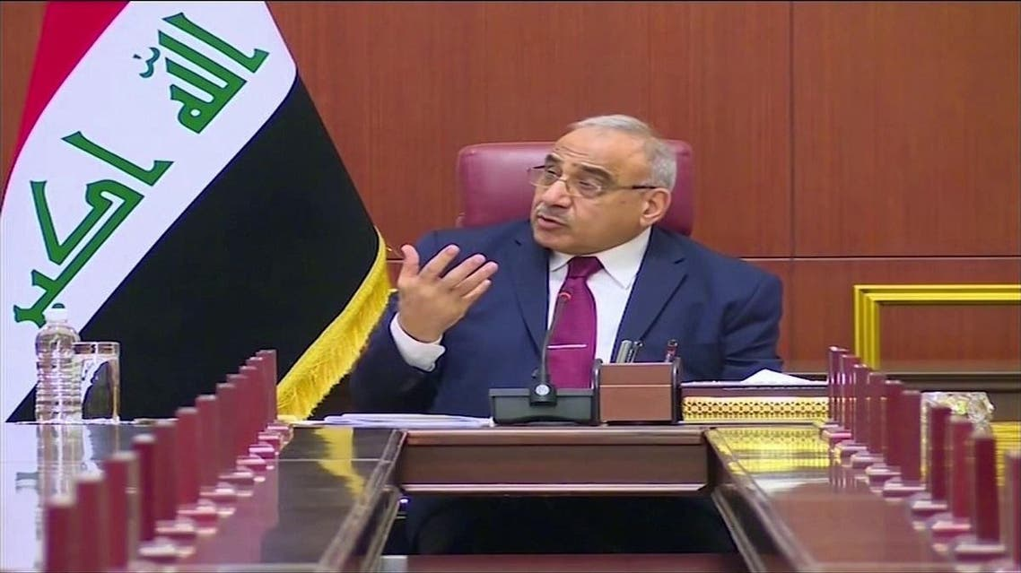Iraq's cabinet approved Prime Minister Adil Abdul Mahdi's resignation. (Screengrab)