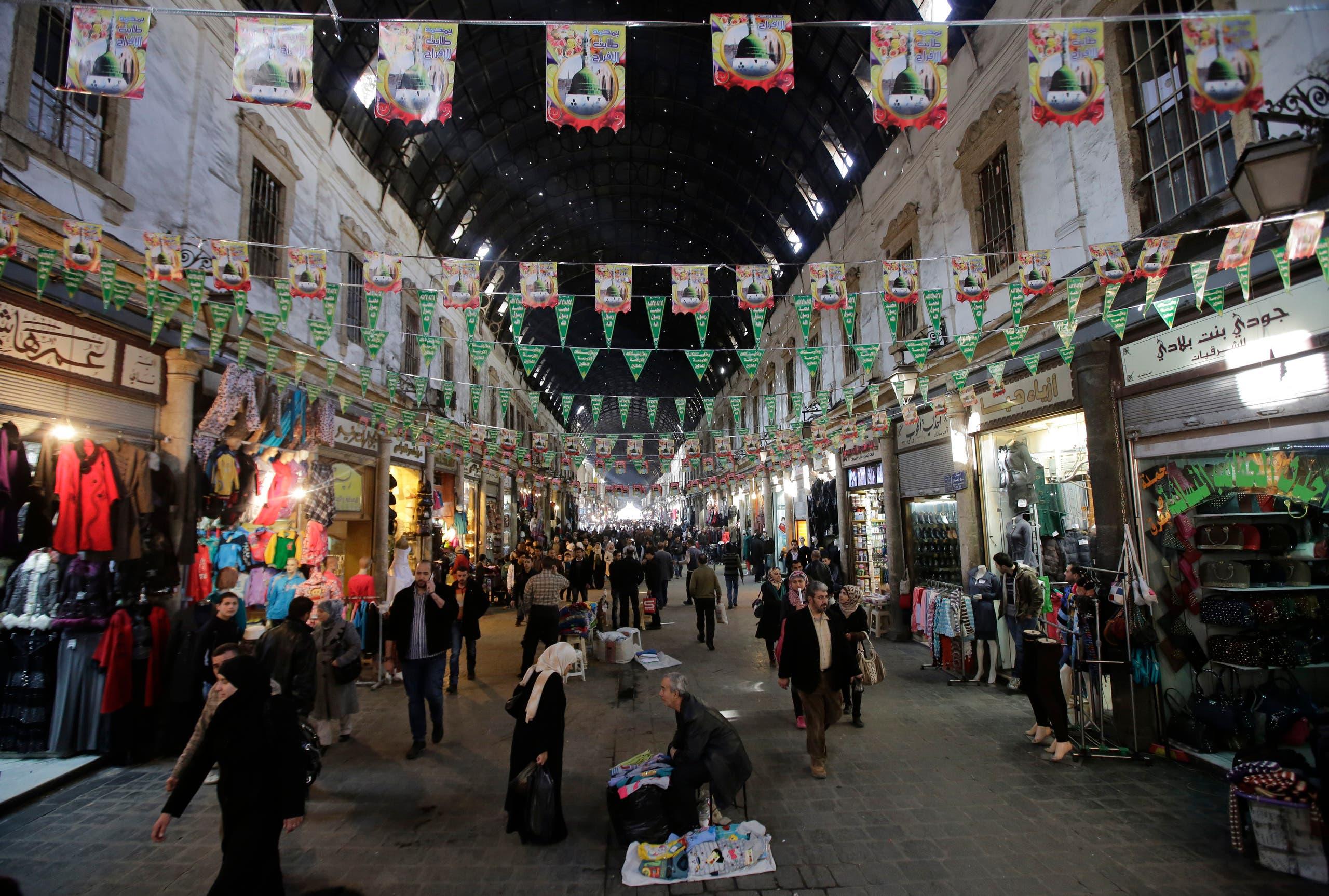 سوق الحميدية في سوريا