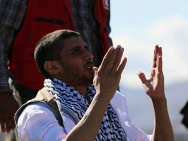 جثمان ووثيقة وفاة.. أسير حوثي يفاجأ بتزوير الحوثيين!