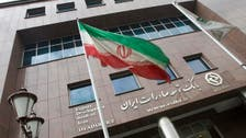Six European nations to join INSTEX in bid to bypass US sanctions against Iran