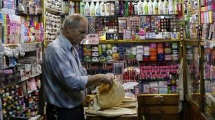 اقتصاد دمشق يتراجع.. وربع سكانها يعتمدون على الحوالات