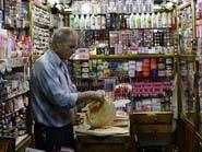 أميركا: نظام الأسد يتحمل مسؤولية تردي الاقتصاد