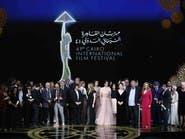 """ختام مهرجان القاهرة السينمائي بحضور بطلة """"صراع العروش"""""""