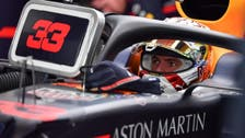 Verstappen fastest in final practice for Abu Dhabi GP