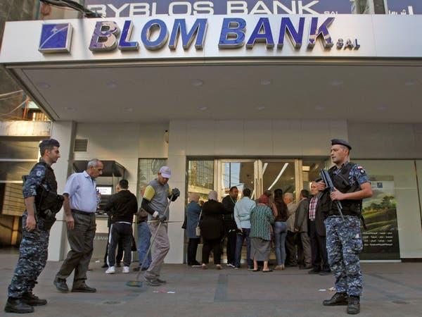 لهذه الأسباب.. لبنان يتجه إلى الاقتطاع من الودائع