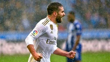 كارفخال يمنح ريال مدريد نقاط ألافيس
