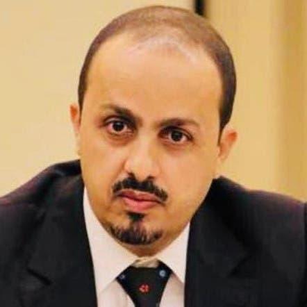 """الإرياني يحذر من غزو ثقافي يشنه """"ملالي إيران"""" على اليمن"""