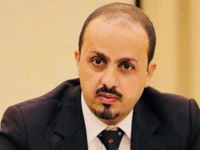 حكومة اليمن تطالب بنقل مقر البعثة الأممية في الحديدة