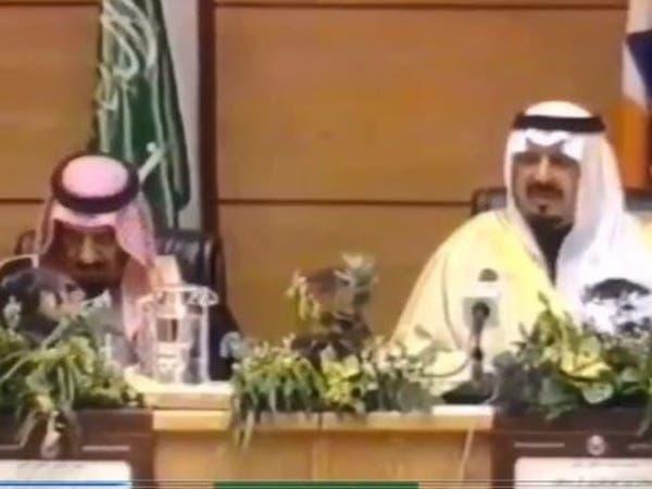شاهد.. حوار بين الأمير الراحل سلطان والملك سلمان