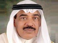 رئيس وزراء الكويت يدعو إيران إلى علاقات طبيعية بالمنطقة