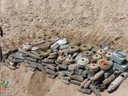 اليمن.. مسام ينزع 9185 لغماً زرعها الحوثيون في نوفمبر