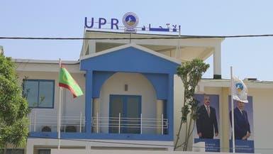 موريتانيا.. الحزب الحاكم انقسم بين مؤيد للرئيس السابق والحالي