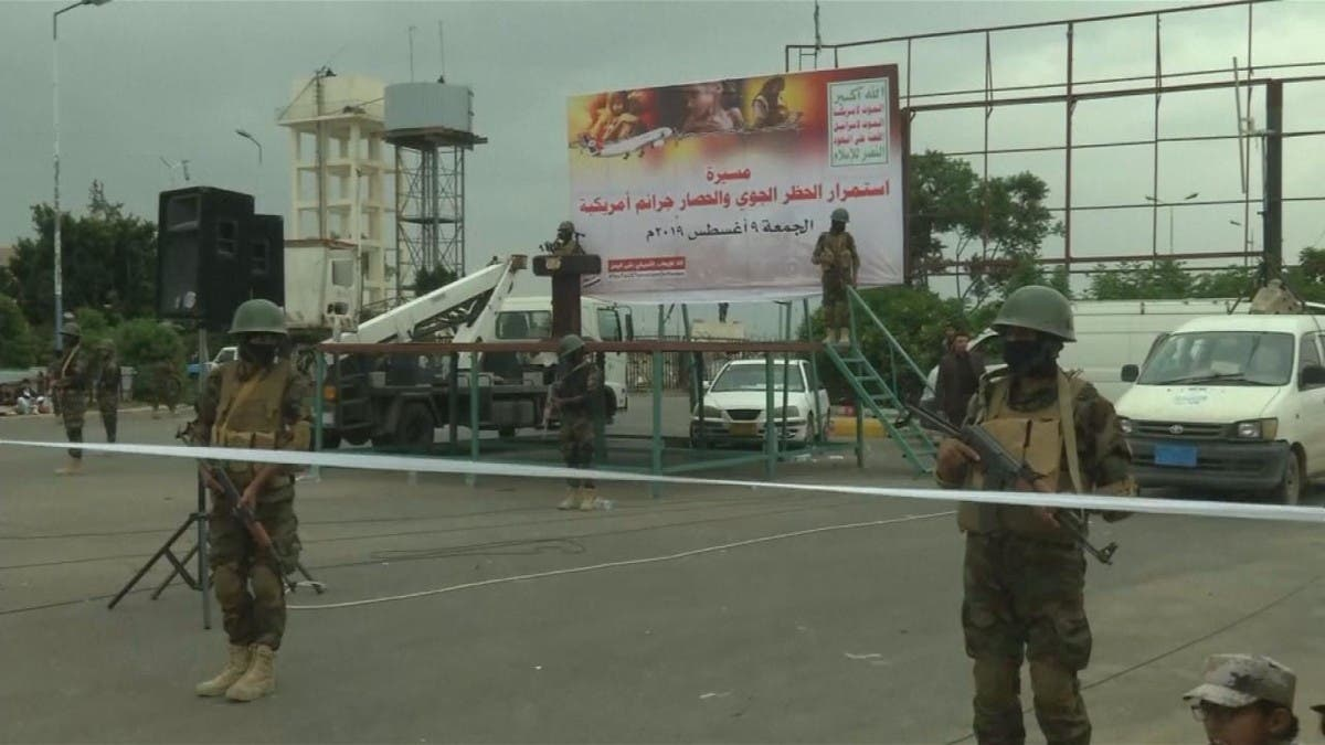 شاهد.. اعترافات خلية تجسس حوثية بالساحل الغربي اليمني