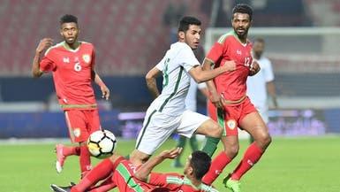 المنتخب السعودي يواجه عمان بحثاً عن بطاقة التأهل