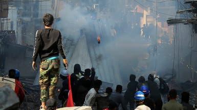 بغداد.. هجوم بقنبلة يدوية وإصابة 9 من قوات الأمن