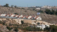 Israeli Cabinet postpones vote on West Bank annexation