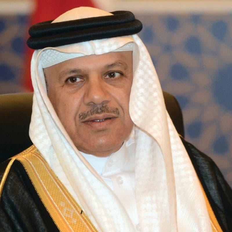 """وزير خارجية البحرين لـ """"العربية"""": نرفض تدخلات إيران بشؤوننا الخاصة"""