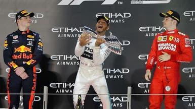 هاميلتون يتوج بطلاً لسباق فورمولا 1 في أبوظبي